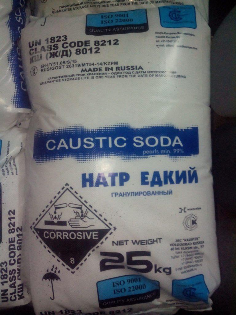 Каустическая сода применение в домашних