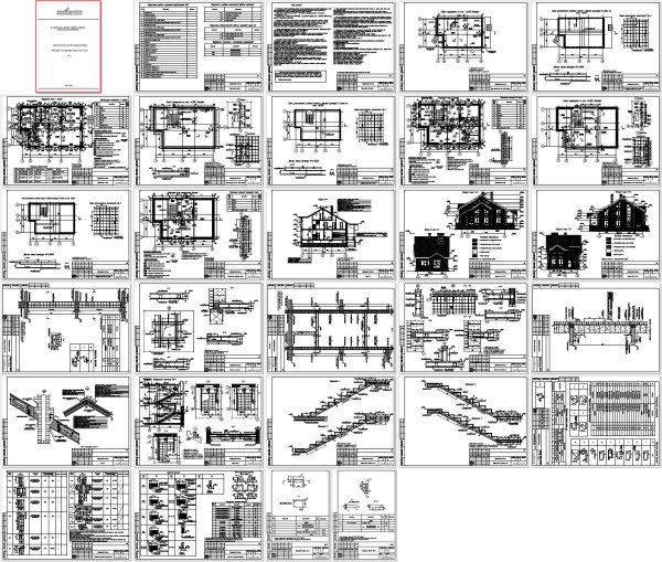 Архитектурные чертежи.