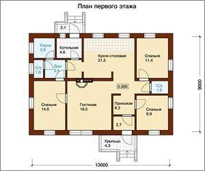 Часть проекта, представленная в виде плана размещения комнат с указанием их площадей