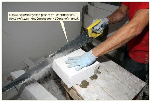 Материал легко пилится, его можно резать на куски любого размера.