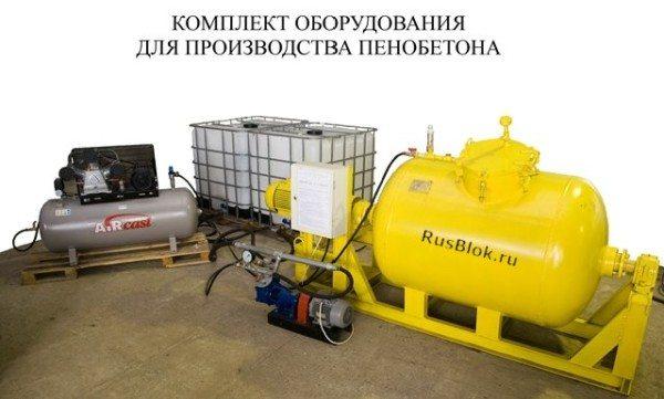 На фото изображено оборудование для изготовления пенобетонных блоков.