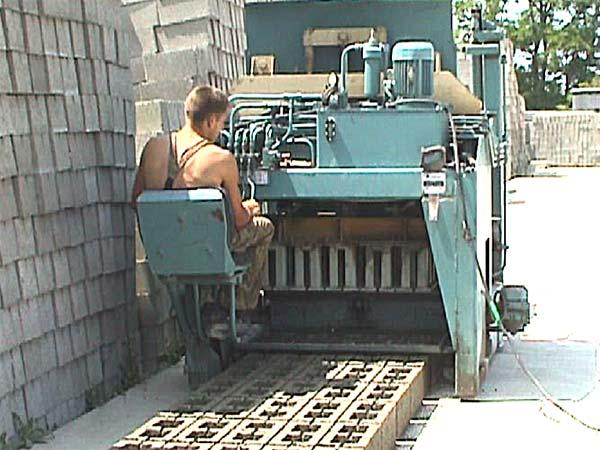 Процесс производства строительного материала