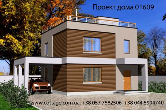 Типовой проект недорогого дома.