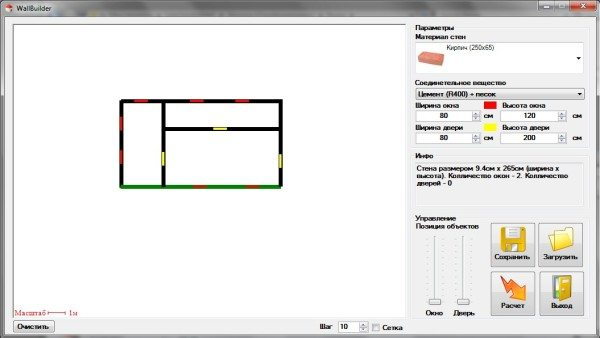 Универсальный строительный калькулятор.