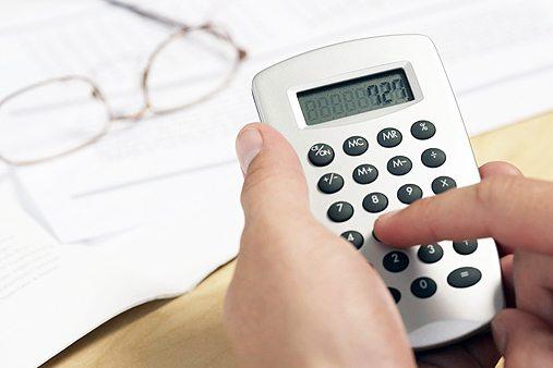 Все ррасчеты можно осуществить самостоятельно при помощи несложных вычислений.