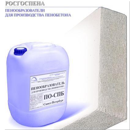 Химически нейтральный, а потому экологически чистый пенообразователь.
